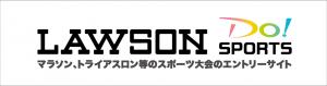 ローソンDoSports